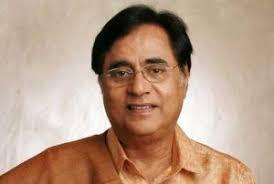 Ghazal Singer Jagjit Singh
